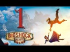 Bioshock Infinite Gameplay Espa�ol Parte 1 Walkthrough | Gameplay Let�s play comentado |