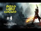 V�deo: Dragon Age Inquiition - Boss, Lord Buscador Lucius