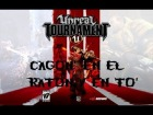 V�deo Minecraft: UNREAL TOURNAMENT 3 | Uno vs. uno | Cag�n' en el rat�n y en to'