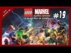 LEGO Marvel Super Heroes LA MEJOR GU�A EN ESPA�OL Parte 19