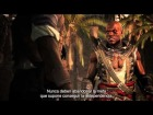 V�deo Assassin's Creed 4: Grito de Libertad (DLC) Tr�iler de Lanzamiento | Assassin's Creed 4 Black Flag [ES]