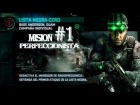 "SPLINTER CELL BLACKLIST _ mision 1 ""LISTA NEGRA CERO"""