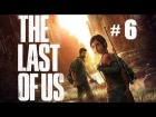 THE LAST OF US - Part 6 | Museo | Gameplay en espa�ol, Walkthrough
