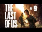 THE LAST OF US - Part 9 | Refugio y cementerio | Gameplay en espa�ol, Walkthrough
