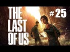 THE LAST OF US - Part 25 | Salida de la autopista y tunel subterraneo | Gameplay en espa�ol