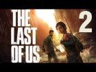 The Last of Us | Capitulo 2 | La Zona de Cuarentena 1/3 | En Espa�ol