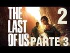 The Last of Us | Capitulo 2 | La Zona de Cuarentena 2/3 | En Espa�ol