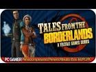 V�deo: Tales from the Borderlands   Gameplay   Primeras impresiones/Primeros minutos   (PC/PS3/XBOX360)  