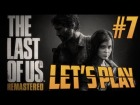 V�deo: 7# - The Last Of Us / Remastered | Let's Play 2.0 en Espa�ol | (PS4)