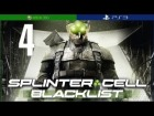 V�deo Splinter Cell: Blacklist: Splinter Cell Blacklist | Mision 4 | Consumo Americano | En Espa�ol
