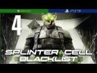 Splinter Cell Blacklist | Mision 4 | Consumo Americano | En Espa�ol