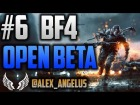 V�deo Battlefield 4: Gameplay #6 Battlefield 4 #Open Beta