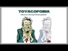 Vdeo: CHKEMECE, HEAVY &amp; CHUDO Y DJ BAL - &quot;TOYACOFOBIA&quot; (PROD. NO RICH STUDIOS)