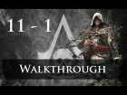 Assassin's Creed IV Black Flag - Walkthrough - 1080p - Secuencia 11 - Recuerdo 1 - Sync 100%