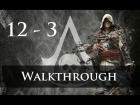 Assassin's Creed IV Black Flag - Walkthrough - 1080p - Secuencia 12 - Recuerdo 3  - Sync 100%