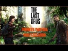 "V�deo The Last of Us: The Last of Us | Primera partida Multijugador con Miguel ""El baile del monito"""