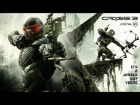 V�deo: Crysis 3 Soundtrack (Full)