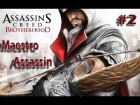 V�deo Assassin's Creed 4: -Maestro Assassin- [Ep 2] / Asesinato Perfecto y otros Tips para principiantes.