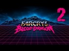 Far Cry 3: Blood Dragon | Ep.2 | Let�s Play | En Espa�ol