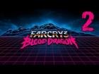 Far Cry 3: Blood Dragon | Ep.2 | Let�s Play | En Espa�ol