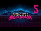 Far Cry 3: Blood Dragon | Ep.5| Let�s Play | En Espa�ol