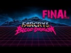 Far Cry 3: Blood Dragon | Ep.FINAL | Let�s Play | En Espa�ol
