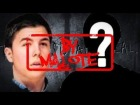 V�deo Call of Duty: Ghosts: La cara de Willyrex en un videojuego