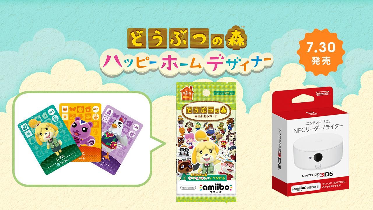 Animal Crossing Happy Home Designer Se Estrenar En Jap N El 30 De Julio