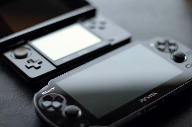 Imagen de Nintendo 3DS