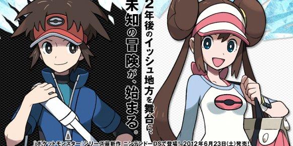 Pokémon Edición Blanca y Negra 2