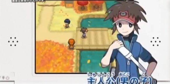 Imagen de Pokémon Edición Blanca 2 / Edición Negra 2
