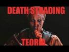 Video: DEATH STRADING CONEXIÓN CON METAL GEAR?