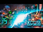 Video: XCOM Enemy Unknown! Nos superan en número!!