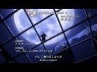 Video: Fullmetal Alchemist Brotherhood - OP 4 sub ESP