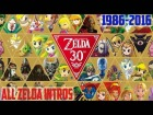 V�deo: ALL THE LEGEND OF ZELDA INTROS (1986-2016 [NES, SNES, GB, GBC GBA, N64, GC,DS,WII,3DS, WIIU])