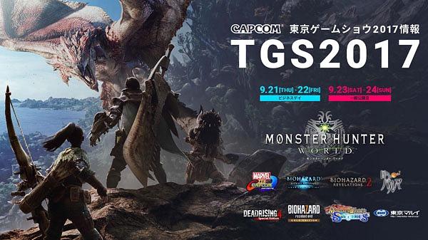 Capcom confirma los juegos que mostrará en el Tokyo Game Show 2017
