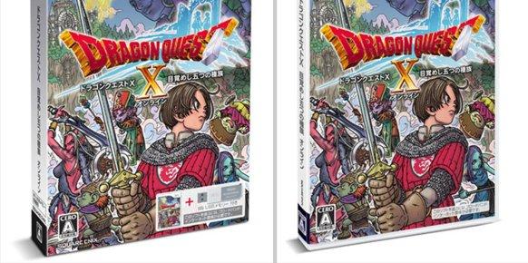 Un pack de Wii con Dragon Quest X en camino para Japón